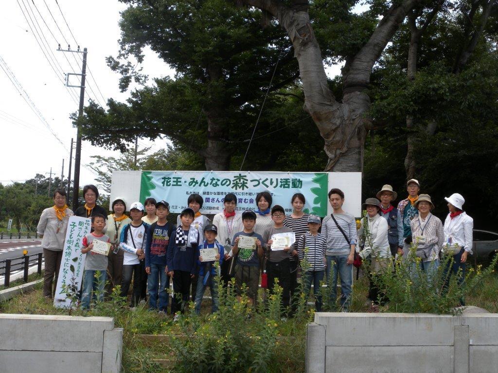 130804jumokuhakase5